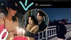 Chủ đề hot nhất hôm nay 'Lee Min Ho chắc chắn đang hẹn hò Kim Go Eun': Lộ bằng chứng cùng mừng sinh nhật, qua lại quá rõ!