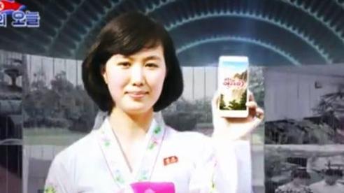 Người Triều Tiên cài đặt ứng dụng vào smartphone như thế nào, mọi thứ không đơn giản như bạn nghĩ