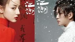 Địch Lệ Nhiệt Ba, Nhậm Gia Luân xuất hiện kinh diễm trên VogueME: Nữ như lửa, nam như băng