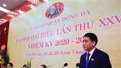 Chủ tịch Nguyễn Đức Chung: Đề cao trách nhiệm nêu gương của cán bộ, Đảng viên, nhất là người đứng đầu