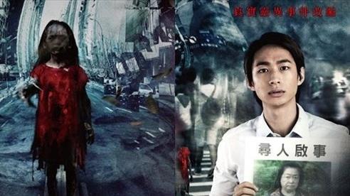 Váy Đỏ Đẫm Máu - Truyền thuyết đô thị Đài Loan về hồn ma váy đỏ khiến người người ám ảnh