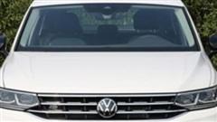 Volkswagen Tiguan X: SUV Coupe tiệm cận hạng sang lộ diện