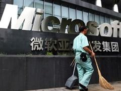 The Hill: Các công ty Mỹ không có ý định rời Trung Quốc