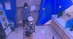 Truy tìm hai đối tượng cướp ngân hàng BIDV ở phố Huỳnh Thúc Kháng