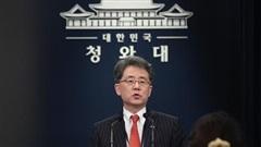 Hàn Quốc được phép phát triển tên lửa không gian nhiên liệu rắn