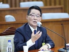 Tổng thống Hàn Quốc bổ nhiệm Giám đốc Cơ quan Tình báo Quốc gia