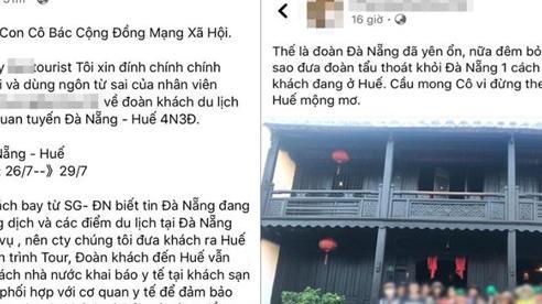 Dân mạng chỉ trích gay gắt hướng dẫn viên phát ngôn: 'Đưa khách tẩu thoát khỏi Đà Nẵng một cách an toàn'