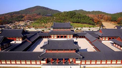 Khu di tích vương triều Baekje - Hàn Quốc