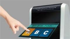 Công ty Nhật cung cấp màn hình cảm ứng không chạm, điều khiển bằng cử chỉ để tránh lây nhiễm Covid-19