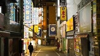 Nhật Bản ghi nhận 1.300 ca mắc COVID-19 mới trong ngày