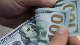 Tỷ giá USD hôm nay 31/7: Chứng kiến tháng 7 tồi tệ nhất lịch sử, có nguy cơ mất vị trí thống trị trên thị trường