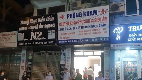 Điều tra vụ thai phụ tử vong bất thường tại phòng khám phụ sản ở Hà Nội