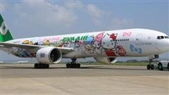 Du lịch mùa COVID-19: Đài Loan 'ra mắt' dịch vụ bay quốc tế... không có địa điểm cụ thể