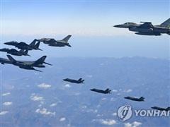 Hàn Quốc bắt đầu thủ tục triển khai F-35B trên tàu sân bay hạng nhẹ
