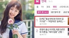 Nữ idol Kpop đầu tiên công khai xu hướng tính dục chia tay bạn gái sau hơn 1 năm hẹn hò