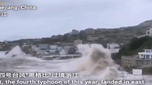 Tin bão lũ mới nhất ở Trung Quốc: Người dân chứng kiến cảnh tượng kinh hoàng chưa từng xảy ra