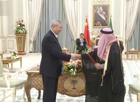 Trung Quốc giúp Ả Rập Saudi xây dựng một địa điểm hạt nhân bí mật?