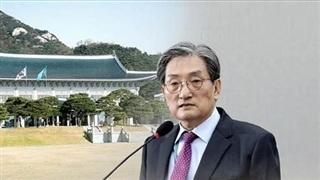 Các trợ tá của Tổng thống Hàn Quốc đồng loạt xin từ chức