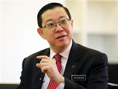 Cựu Bộ trưởng Tài chính Malaysia bị bắt với cáo buộc tham nhũng
