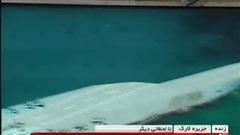 Iran 'khóc dở mếu dở' sau khi đánh chìm mô hình tàu sân bay Mỹ: Màn trình diễn thảm họa