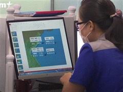 Hoạt động chống lũ tại trung tâm khí tượng hiện đại của Triều Tiên