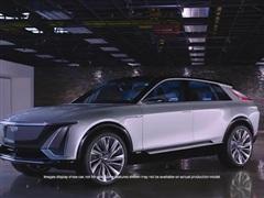 Cadillac 'so găng' Tesla với mẫu crossover chạy hoàn toàn bằng điện