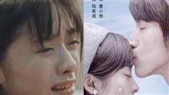 'Em rất thích anh' của ông chú U50 Ngôn Thừa Húc: Thẩm Nguyệt 'Vườn sao băng' bị già hơn tuổi, diễn xuất kém