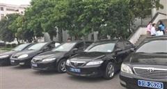 Bình Phước tiết kiệm 13 tỉ đồng/năm nhờ sắp xếp lại xe công