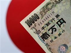 Ngân hàng Nhật Bản ghi nhận lượng tiền cho vay cao kỷ lục tháng 7
