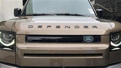 Chi tiết Land Rover Defender 2020 vừa khui công tại Việt Nam: Giá từ 3,715 tỷ đồng, đấu Mercedes G-Class