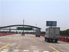 Chính thức thu phí không dừng trên cao tốc Hà Nội-Hải Phòng