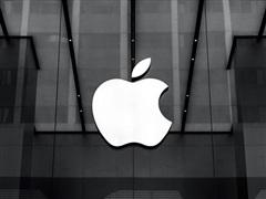 Giá trị vốn hóa thị trường của Apple tiến gần mức 2.000 tỷ USD