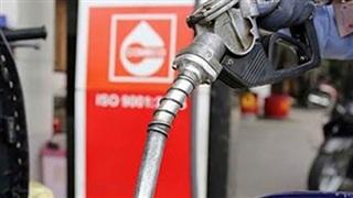 Giá xăng dầu hôm nay 12/8: Chuyển biến khó lường vì dịch Covid-19