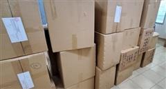 Truy nã Giám đốc công ty nhập hàng loạt lô hàng lậu