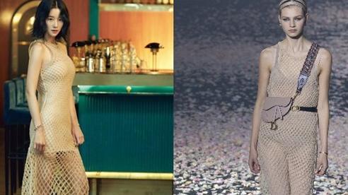 Seo Ye Ji thể hiện gu ăn mặc tinh tế