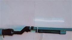 Khởi tố bợm nhậu vác súng dọa bắn chủ quán vì không phục vụ trong dịp cách ly xã hội phòng dịch COVID-19
