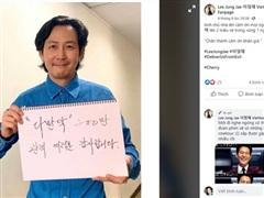 Hai phim Hàn chuẩn bị ra mắt, hứa hẹn 'hot' hơn phim zombie 'Bán đảo'