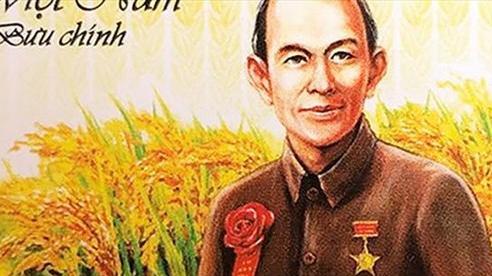 Phát hành bộ tem 'Kỷ niệm 100 năm sinh Lương Định Của (1920-1975)'