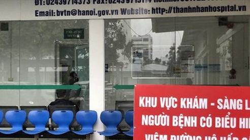 Nhân viên ngân hàng mắc COVID-19 ở Hà Nội đã đi những đâu, tiếp xúc với ai?