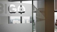 BIGO chuyển máy chủ về Singapore để tránh bị Mỹ 'soi'