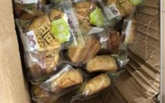 Tạm giữ hàng trăm chiếc bánh trung thu do nước ngoài sản xuất không có hóa đơn chứng từ