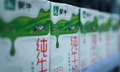 Úc chặn thương vụ thâu tóm của công ty Trung Quốc
