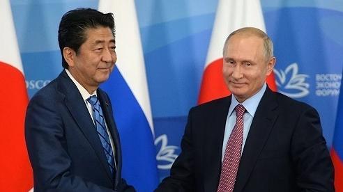 Điện Kremlin nói gì về quyết định từ chức củaThủ tướng Nhật Bản Shinzo Abe?