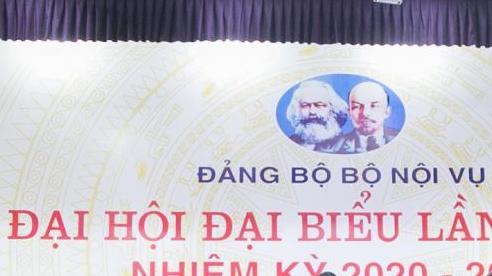 Thứ trưởng Vũ Chiến Thắng được bầu giữ chức Bí thư Đảng ủy Bộ Nội vụ