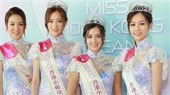 Tân Hoa hậu Hong Kong lọt thỏm giữa dàn Á hậu trong sự kiện ra mắt đầu tiên