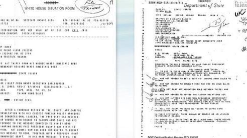 Mỹ giải mật tài liệu nguyên tắc bảo vệ Đài Loan sau 40 năm