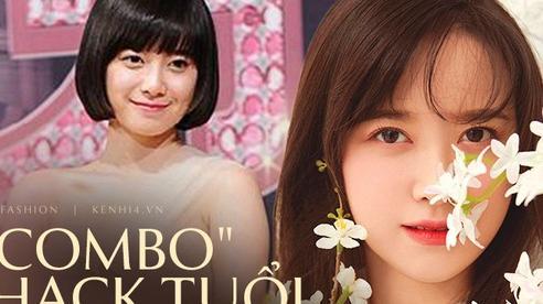 Sau bao năm, Goo Hye Sun vẫn trẻ trung như thời còn đóng 'nàng Cỏ' nhờ combo mái thưa - makeup vi diệu