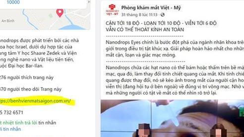 1 phòng khám mạo danh Bệnh viện Mắt Sài Gòn để trục lợi?