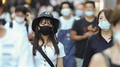 Nhật Bản chi hơn 94 tỉ USD mua vaccine phòng COVID-19