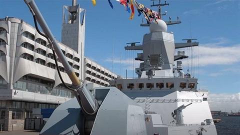 Nga trang bị radar Zaslon cho tàu hộ vệ 20380